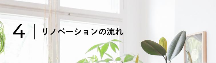 4|スタッフ紹介